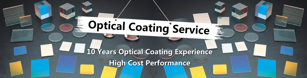 Itioptics coating service AR coating